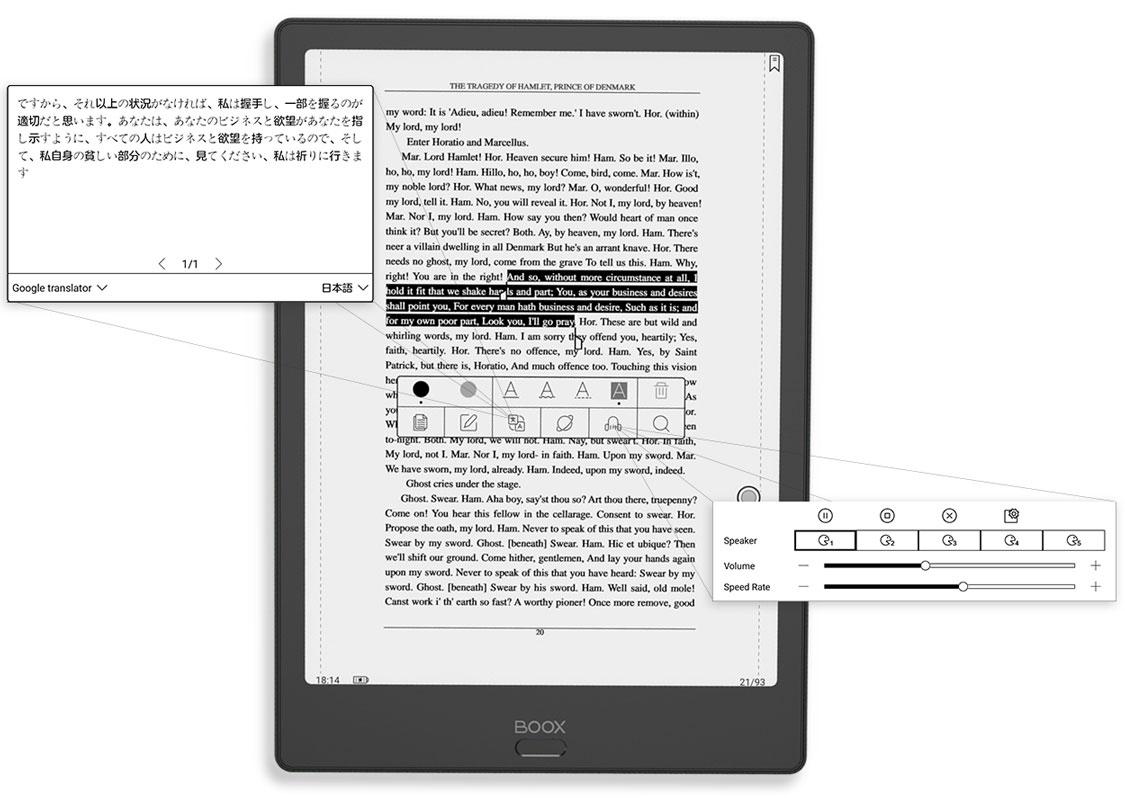 Onyx Boox Note 2 pdf